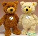 Charlie Teddy bear 30 cm ■ Steiff Stuffed Teddy bear Teddy bear