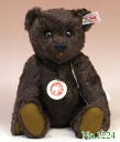 テディーベアーテディーベア including 55 シュタイフ world limited 110th anniversary teddy bear PB sewing