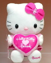 Hello Kitty Loves Harrods 23 cm ( Harrods loves Hello Kitty )