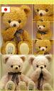 Teddy bear melody 47cm