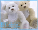 I am usable as a weight raise of wages wedding teddy bear