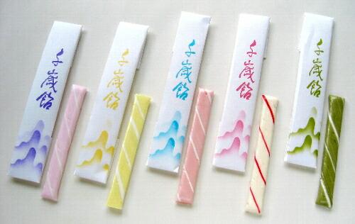 京都の七五三おとりよせ 千歳飴