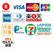 支払方法は各種クレジットカード、楽天バンク決済、コンビニ・ペイジー前払い、代金引き換え、auかんたん決済がご利用いただけます