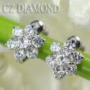 Flower CZ soberly ♪ 7 stone Flower Earrings