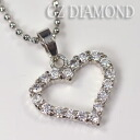 Paved 18-stone CZ. open heart pendant