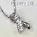 From small CZ elegant shine ♪ sleeth stone pendant