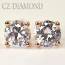 CZ large vigorous shine x in the pink feminine! 8 mm Stud Earrings ( titanpost )