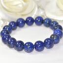 Lapis lazuli bracelet ( 12 mm beads )