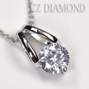CZ diamond use ♪ simple pendant