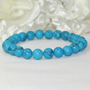 Enjoy the feel of summer! turquoise ball Bracelet 8 mm beads