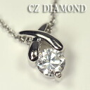 CZ use! The Vatican ♪ Shin pull pendant which is a kiss mark
