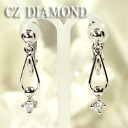 The ♪ swing frame earrings which small CZ glistens with