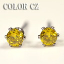 Bargain sale! CZ stainless Stud Earrings (-yellow 4 mm )