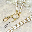 In the mobile and Smartphone keys and charms! Convenient and stylish ♪ detachable long strap (white / gold)