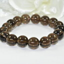 Smokey Quartz bracelets (12 mm ball)