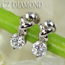 CZ diamond use ♪ cross CZ earrings