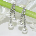 Fashionable Pearl rhinestone with chain is ♪ 2 Pearl Earrings