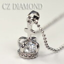 CZ diamond use ♪ Crown pendant