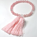During a sudden peace ☆ Rosary (-Rose Quartz 8 mm ball )