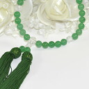 During a sudden peace ☆ Rosary ( aventurine ).