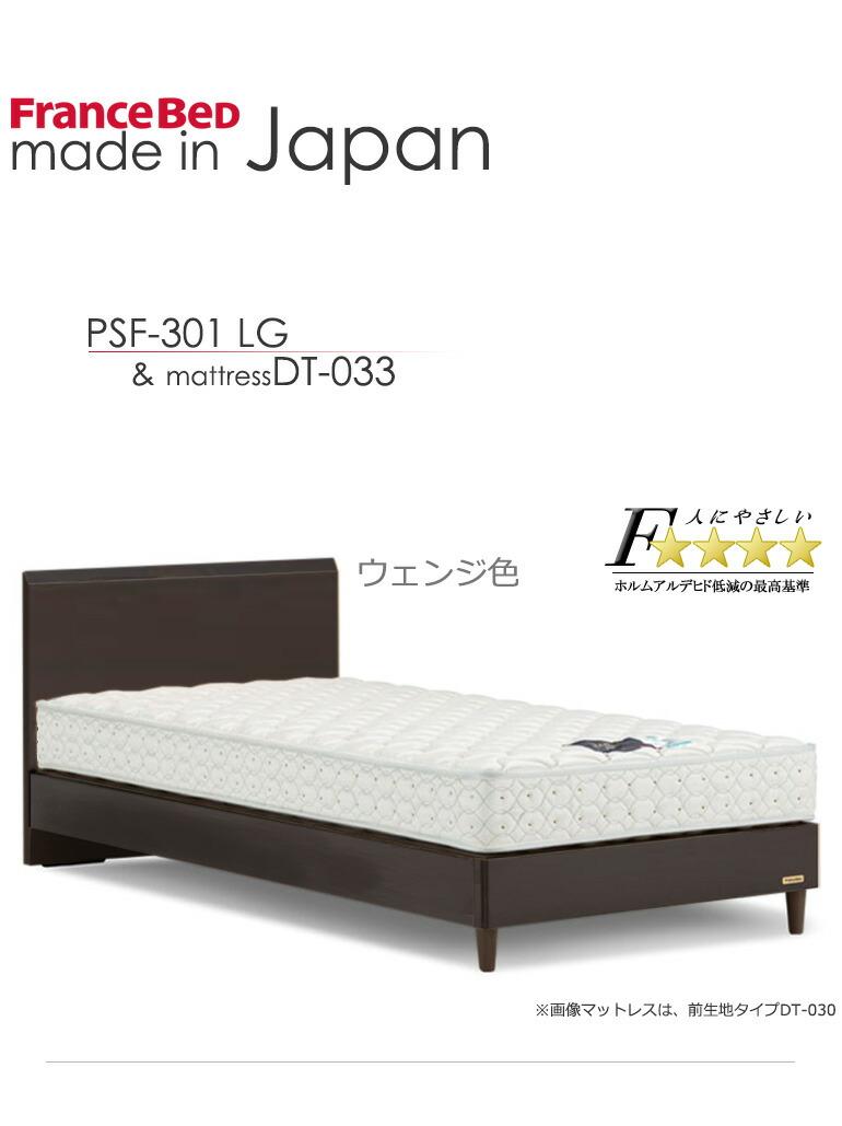 ベッド上メイン画像1