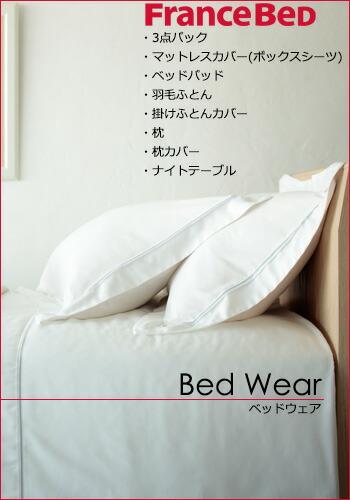 bedwear