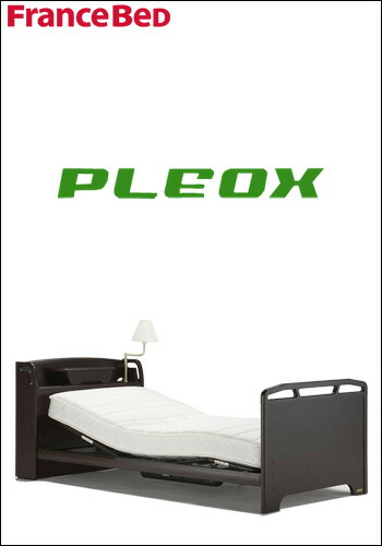 プレオックス