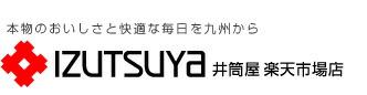 井筒屋 楽天市場店 IZUTUYA