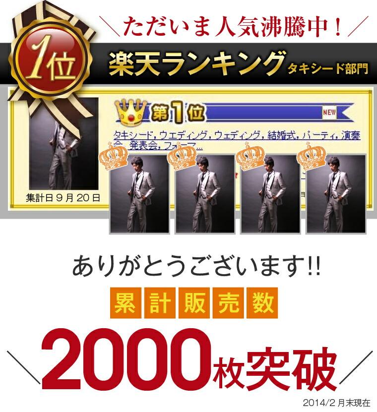 12txd2_01.jpg