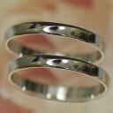 Wedding ring wedding ring pairing Platinum Barrie PT900-shortest next Sunrise loading bridal mirror finish cursive...?... Kanji... heart... ever-Inga Valentine white ☆ two ties
