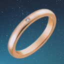 In a neat quo imprinted in the wedding ring wedding ring pairing pink gold Radi diamond K18PG-mirror finish reviews! Rose gold wedding anniversary, white ★ happy bond ★