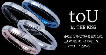 toU by THEKISS