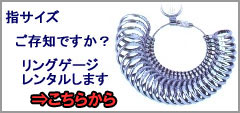 Ring gage rental