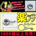 """Very fun knob silver ' [Courier flights and limited choice is silicon material will cause the extra 500 yen!-impaired children and hand toy ideas for elderly people!"