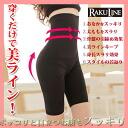 RAKULINE high-waisted ☆ pelvic girdle black | pelvic belt | post-partum girdles | shapewear | postpartum reform inner | tightening pelvic | rip up | correction girdle size
