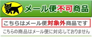no_mail.jpg