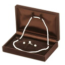 S a soft flocking» jewelry case (use: for Pearl Necklace earrings for ring), gifts, black and ring accessories case • jewelry box-case, Pearl, necklace case, Brown, storage, presents, jewelry box, Navy Blue).