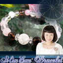 ミクエクブレスレット (message )《 nature stone from the star, power stone bracelet, Western astrology, Western astrology 》)
