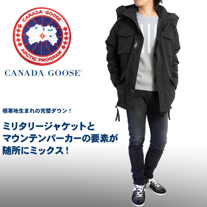 Canada Goose chateau parka outlet cheap - j-pia | Rakuten Global Market: CANADA GOOSE men Constable parka ...