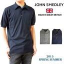 JOHN SMEDLEY mens ADRIAN short sleeve polo shirt cotton knit Polo solid agent JOHN SMEDLEY domestic regular shop items model-ADRIAN 6158 2015 SS new