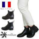 MEDUSE by UMO rain boots Lady's JUMPY Jean P side Gore bootie rubber boots domestic regular sole agent item ★ 2014SS new work★