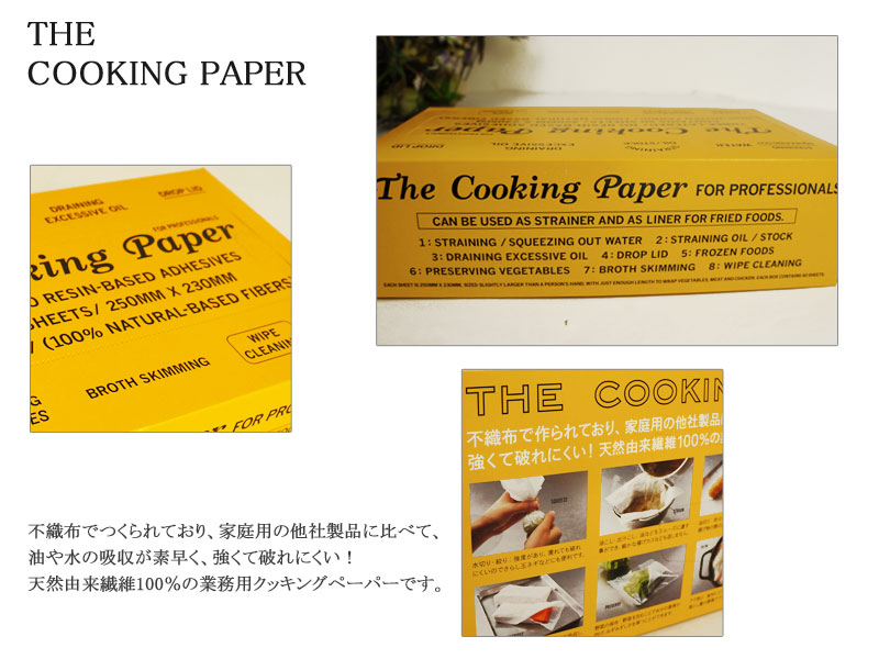 cooking paper Patapar® paper 100% vegetable cooking parchment for steaming, boiling, baking and cooking cooks vegetables in their natural juices biodegradeable.