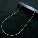 K18 yellow gold cut rope chain necklace (60cm in length)