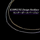 White and yellow gold (K18WG/YG) design (センターボール / gold)