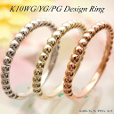 White/yellow/pink (K10WG/YG/PG) design ring (metal / 3 colors and Super-Luxe)