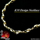 Long necklace yellow gold (K18) design (about 21.50 g / long 65 cm / limited and non-resale)