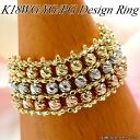 White/yellow/pink (K18WG/YG/PG) design ring (size free/ball)