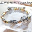 White/yellow/pink (K18WG/YG/PG) design ring (size free/ball)
