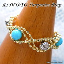 White / yellow gold (K18WG/YG) turquoise ring (size-free /12 moon stone amulet for an easy delivery)
