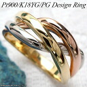 Platinum/yellow/pink (Pt900/K18YG/PG) design ring (Duo lines, 3 colors)